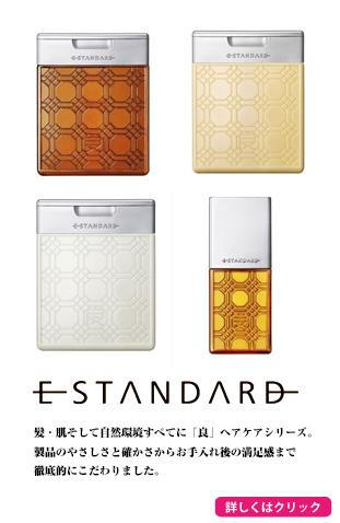 e_atandard